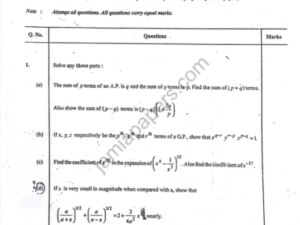 Applied-Mathematics-I-2013-DMEM