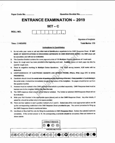 MBA-Entrance paper JMI 2019