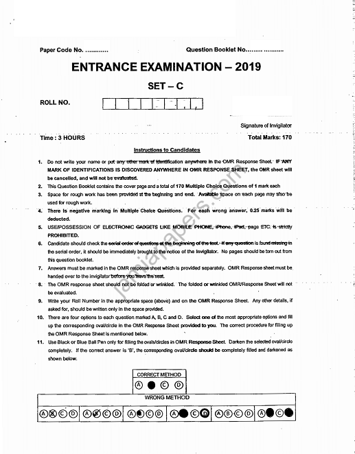 MBA FULL TIME 2019 ENTRANCE PAPER