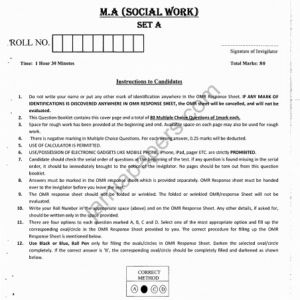 MSW 2018 Entrance Paper – JMI