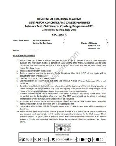 rca 2017 paper