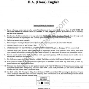BA (Hons) English 2017 Jamia Entrance Paper