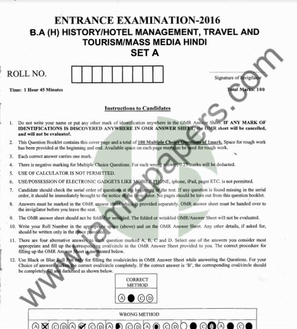 B.A Mass media - Hotel Management - History 2016