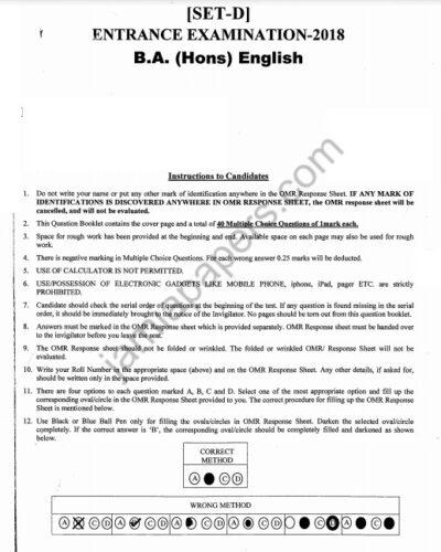 BA-Hons-English-2018-Jamia-Entrance-Paper
