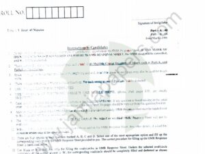 BA (Hons) Urdu 2018 Jamia Entrance Paper