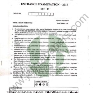 BA (Hons) Political Science 2019 Jamia Entrance Paper