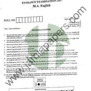 MA English 2017 Entrance Paper